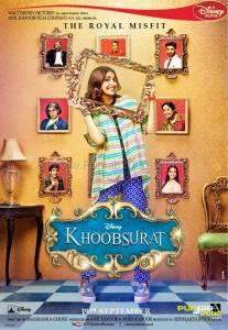 Khoobsurat 1 - Sonam in Frame