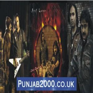 Mukhtar Sahota & Arif Lohar - 21st Century Jugni