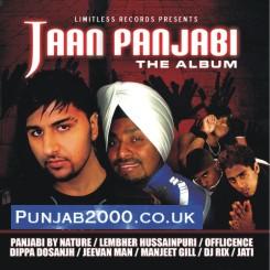 Jaan Panjabi- The Album