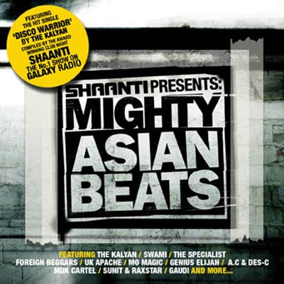 Mighty Asian Beats'