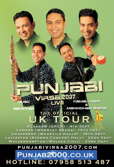 Panjabi Virsa 2007 UK Tour