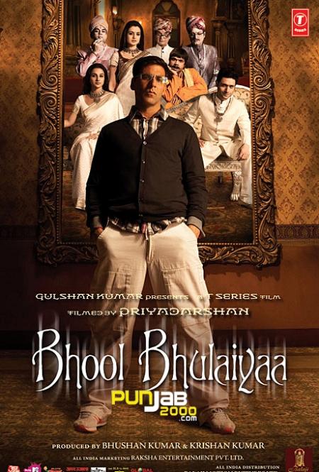 Bhool Bhulaiyaa (Click Image To Buy The CD