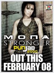 Mona Singh - Stronger album