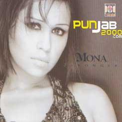 Stronger - Mona Singh