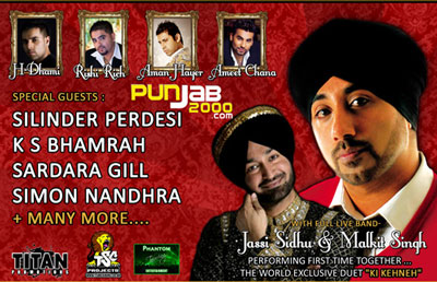 Gig Review -   New Adventures of Jassi Sidhu - Album Launch Party