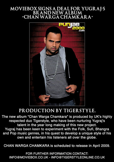 Yugraj – Official Video Single – Chan Warga Chamkara