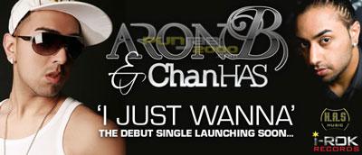 Aron B - 'I Just Wanna' - Teaser!!
