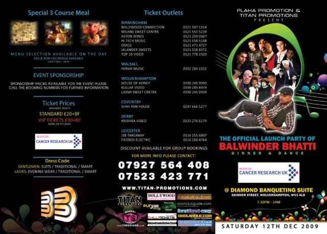 BALWINDER BHATTI ALBUM LAUNCH PARTY