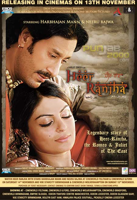Heer Ranja film Launch @ Star City Birmingham