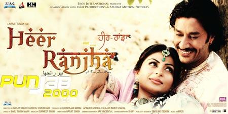 Eros International to release much anticipated HEER RANJHA in cinemas worldwide on 13th Nov.