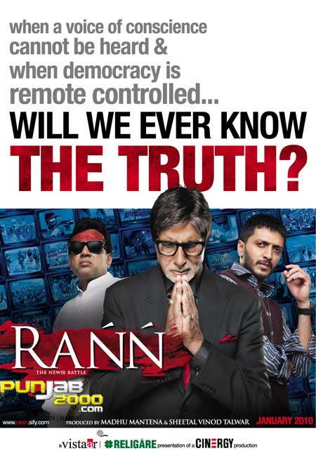 AMITABH BACHCHAN PLAYS A NEWSREADER TO PROMOTE RANN