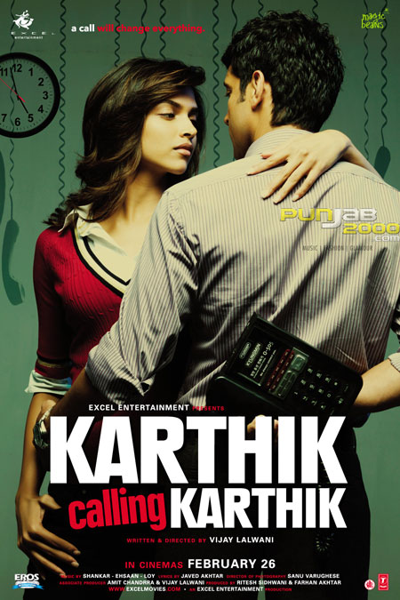 EROS INTERNATIONAL ACQUIRES WORLDWIDE RIGHTS FOR 'KARTHIK CALLING KARTHIK'