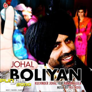 Kulvinder Singh Johal Exclusive Medley