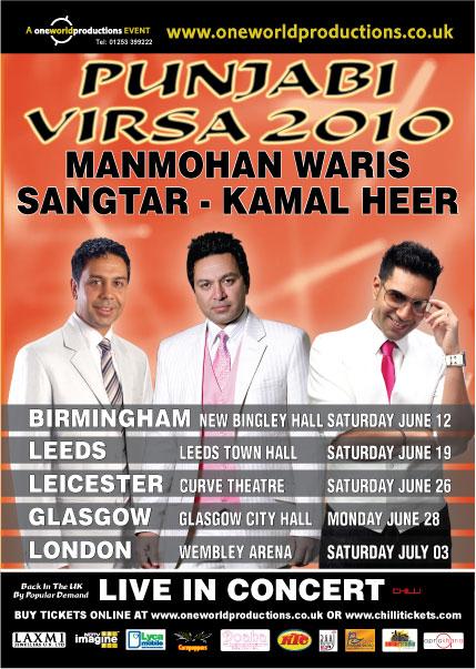 Punjabi Virsa 2010 UK Tour