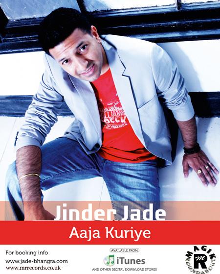 Jinder Jade
