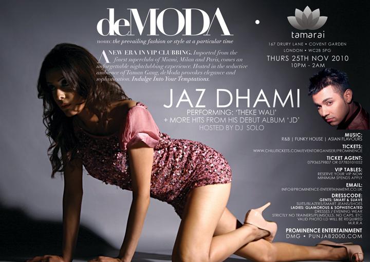 DeModa Launch night @ Tamarai