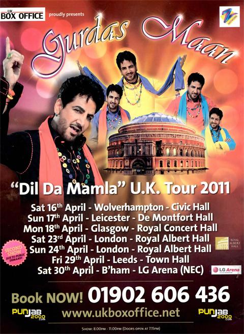 Gurdas Maan To Perform in Royal Albert Hall in 2011
