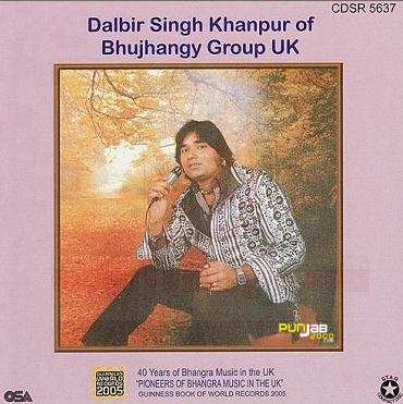 Dalbir Singh Khanpur of Bhujhangy Group