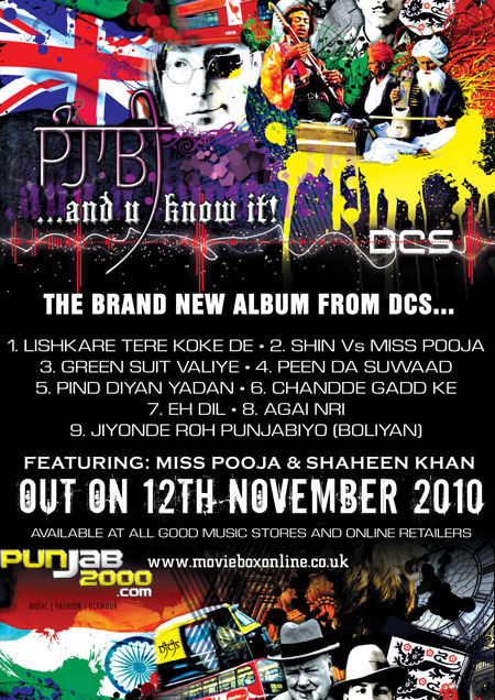 DCS - PUNJABI...AND U KNOW IT!