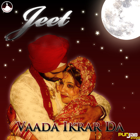 Jeet's romantic tribute track to Kaki 'Vaada Ikrar Da' releases on iTunes