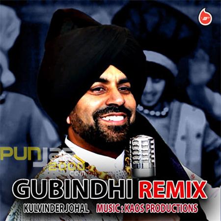 Kulvinder Singh Johal - Gubindhi (D&B Remix)