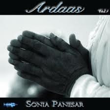 Ardass Volume 1 by Sonia Panesar