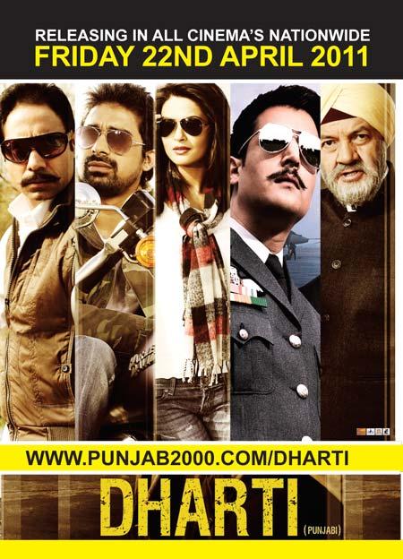 'Dharti' (First Look) Punjabi Movie Ft. Jimmy shergill, ranvijay...