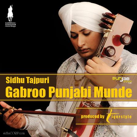 "Gabroo Punjabi Munde"" by Sidhu Tajpuri"