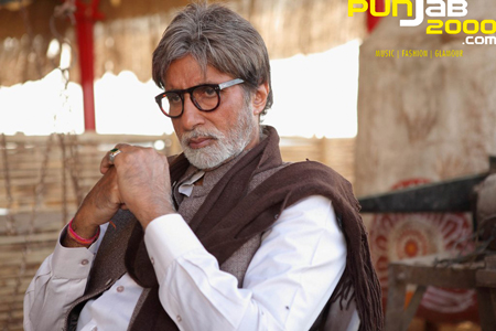 Amitabh Bachchan goes Green on the Sets of 'Aarakshan'