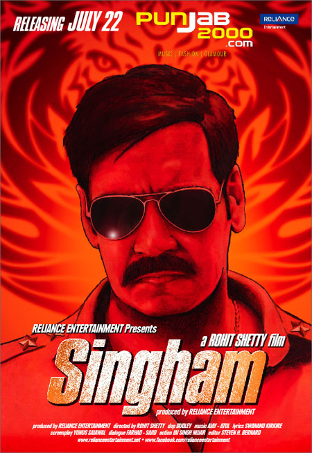 Interview with Ajay Devgn on SINGHAM