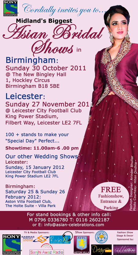 Pictures From The Asian Wedding Celebration Exhibition At New Bingly Hall Birmingham Oct 2011