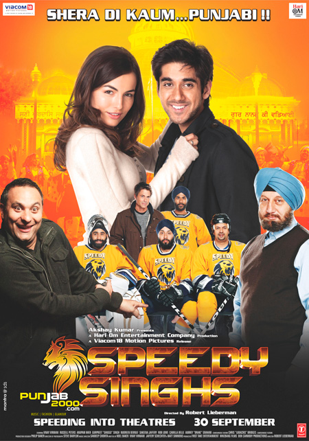 Speedy Singh Launch Party Makes the Highlights for Toronto International Film Festival