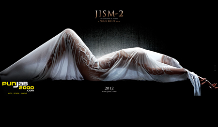 Pooja Bhatt reveales Jism 2 's poster