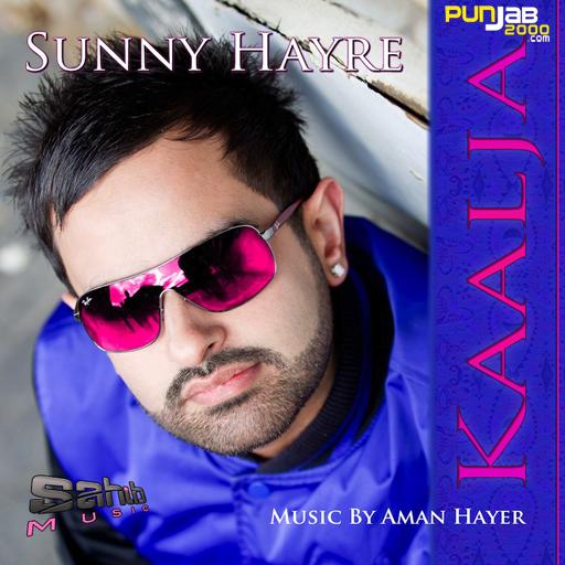 Sunny Hayre
