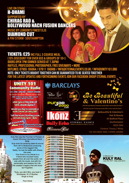 """""""Ladies Night 2012 with H Dhami"""