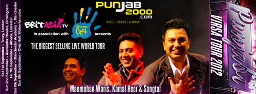 Punjabi Virsa Tour 2012