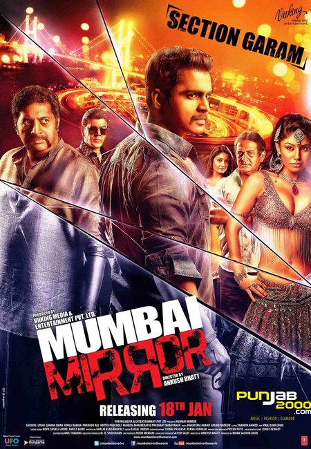 Tip Top Entertainment presents 'Mumbai Mirror', releasing in the UK on 18th January 2013