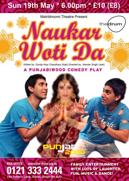 Naukar Woti Da - Comedy Play