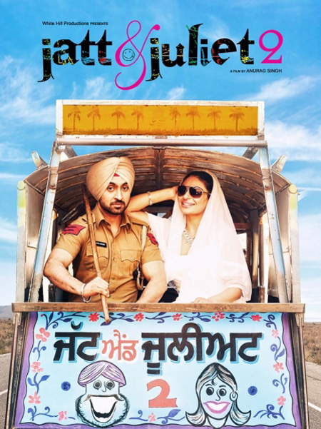 repare for the next instalment of Punjabi Comedy Gold as 'Jatt & Juliet 2' releases on 28th June