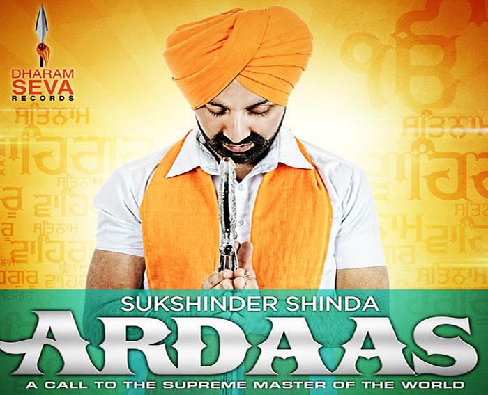 Ardaas by Sukshinder Shinda