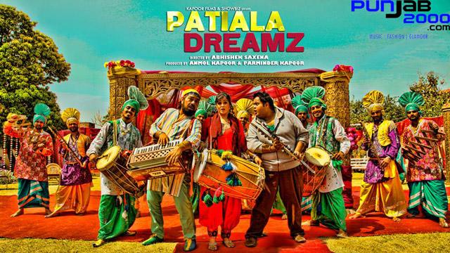 Patiala Dreamz