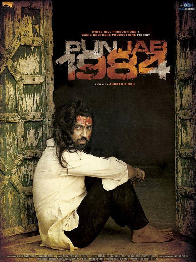 AWWAL ALLAH NOOR UPAYA (Full Video) � Sukhwinder Singh ...