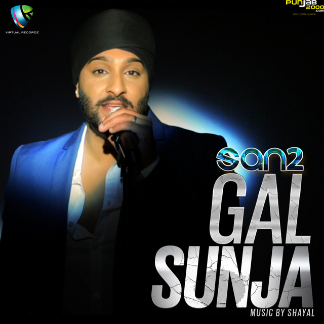 San2-Gal-Sunja