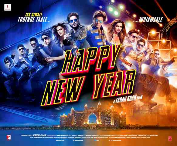 Happy New Year- Horizontal Poster 1
