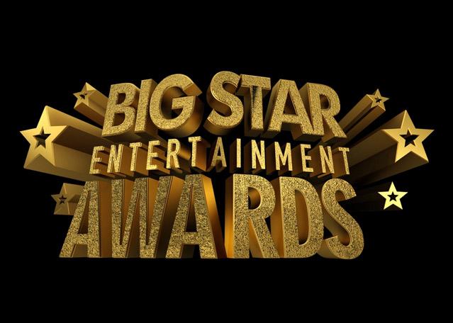 Big-StarEntertainment-Awards