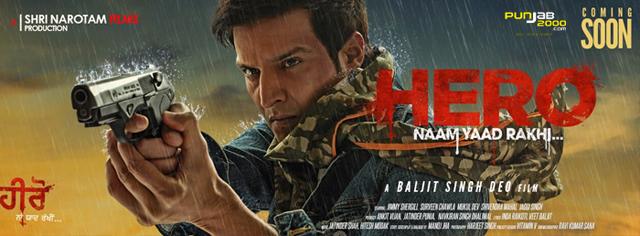 Hero Naam Yaad Rakhi_S