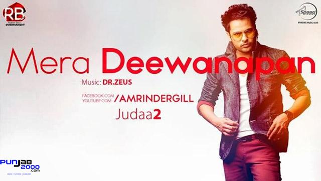 Mera-Diwanapan-Amrinder-Gill