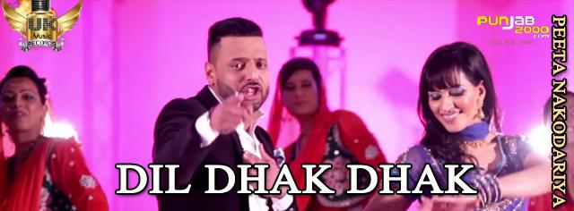 DIL DHAK DHAK_S