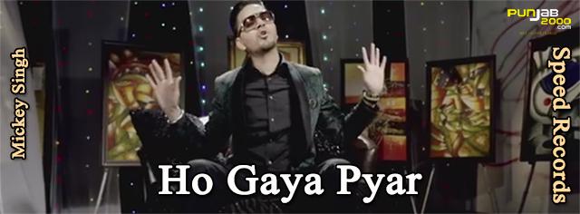 Ho Gaya Pyar_S