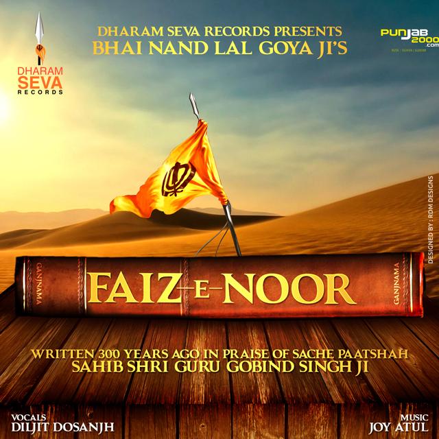 Faiz_e_Noor_DiljitDosanj